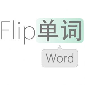 FlipWord